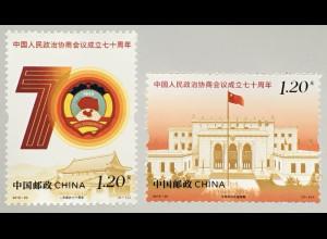 VR China 2019 Neuheit 70 Jahre Beratende Konferenz