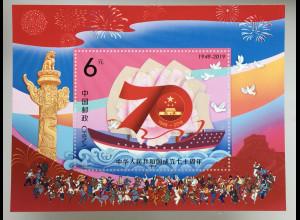 VR China 2019 Neuheit 70 Jahre Volksrepublik China Geschichte Historie Block