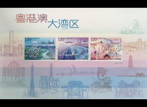 VR China 2019 Neuheit Guangdong Greater Bay Area Blockausgabe