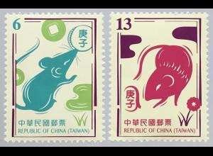 Taiwan Formosa 2019 Neuheit Jahr der Ratte Maus Lunar Chinesisches Horoskop