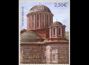 Griechenland Greece 2019 Nr. 3065 Neues Katholikon des Klosters Xenofontos
