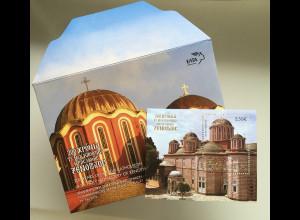 Griechenland Greece 2019 Block 144 Neues Katholikon des Klosters Xenofontos