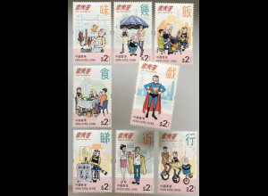 Hongkong 2019 Neuheit Comic Old Master Q Zeichentrick Cartoon