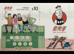 Hongkong 2019 Neuheit Comic Old Master Q Zeichentrick Cartoon Block