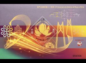 China Macau Macao 2019 Neuheit 20 Jahre Rückkehr zum Mutterland