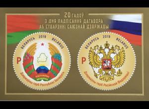 Weißrussland Belarus 2019 Block 184 20 Jahre Russisch-Weißrussische Union