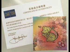 Hongkong 2020 Block 363 Jahr der Ratte Lunarserie Chin. Horoskop 100 %Seide