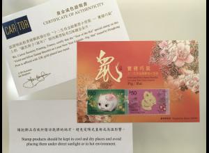 Hongkong 2020 Block 364 Jahr der Ratte Schwein Lunarserie Chin. Horoskop Block