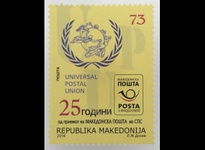 Makedonien Macedonia 2019 Neuheit 25 Jahre Eintritt UPU