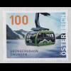 Österreich 2020 Nr. 29-32 Beliebte Dispensermarkenserie Käspespätzle Wasserturm