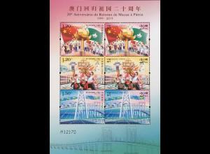 China Macau Macao 2019 Neuheit 20 Jahre Rückkehr ins Mutterland Block Folder