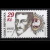 Tschechische Republik 2014, Michel Nr. 816, mährischer Politiker, Lamm Gottes