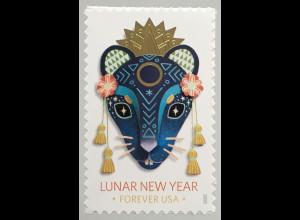 USA Amerika 2020 Nr 5666 Chinesisches Neujahr Jahr der Ratte Lunarserie