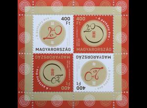 Ungarn Hungary 2020 Block 436 Chinesisches Horoskop Jahr der Ratte Lunarserie
