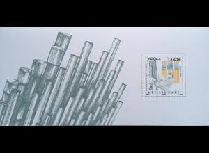 Frankreich France 2020 Block 464 Kunsthandwerk (VIII): Orgelbau