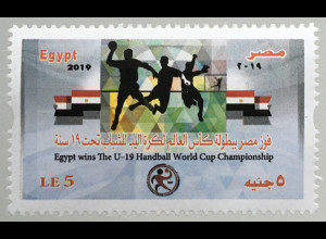 Ägypten Egypt 2019 Nr 2633 World Cup Championship U 19 Handball Mannschaftssport