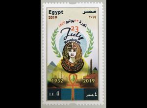 Ägypten Egypt 2019 Nr. 2631 67. Jahrestag der Revolution von 1952