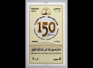Ägypten Egypt 2019 Nr. 2636 150 Jahre juristische Fakultät der Universität Kairo