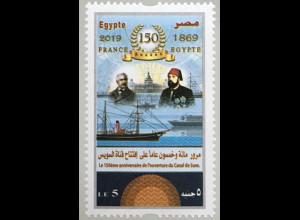 Ägypten Egypt 2019 Nr. 2637 150. Jahrestag der Eröffnung des Suezkanals
