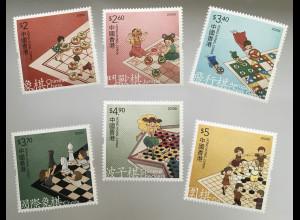 Hongkong 2020 Neuheit Kindermarken Schach Delight Jugendphilatelie Brettspiele