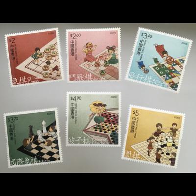 Hongkong 2020 Nr 2358-63 Kindermarken Schach Delight Jugendphilatelie Brettspiel