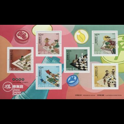 Hongkong 2020 Block 367 Kindermarken Schach Delight Jugendphilatelie Brettspiele