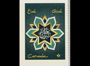Kanada Canada 2020 Neuheit Eid Aid Permanent Rate stamp