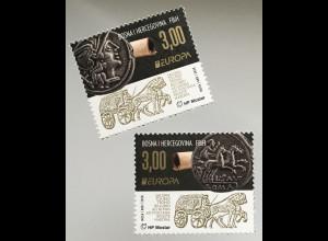 Bosnien Herzegowina Kroatische Post Mostar 2020 Neuheit Historische Postwege