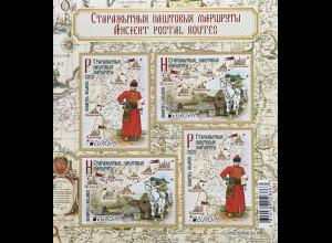 Weißrussland Belarus 2020 Block 187 Europaausgabe Alte Postwege Historie