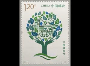 VR China 2020 Neuheit Arbor Day 25. April Tag des Baumes Bäume pflanzen