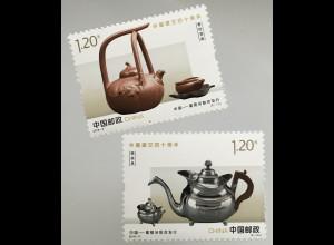 VR China 2020 Neuheit Gemeinschaftsausgabe mit Portugal Teezeremonien Teegenuss