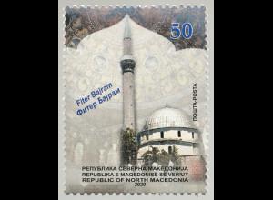 Makedonien Macedonia 2020 Neuheit Bayram Festtag Feiertag Fastenbrechen Moschee