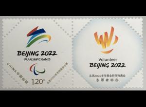 VR China 2020 Neuheit Olympiade in Peking 2022 Wettkampf Sport Olymp. Feuer
