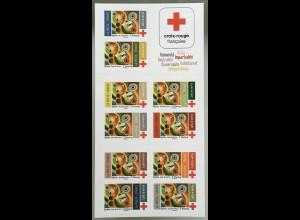 Frankreich France 2020 MH Nr. 7596-05 Rotes Kreuz Rouge Croix Gemälde Delaunay