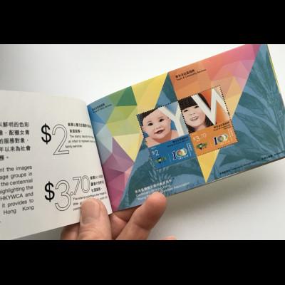 Hongkong 2020 MH 2354-57 100 Jahre christliche Frauenorganisation Markenheft