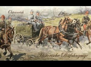 Österreich 2020 Block 117 Historische Postfahrzeuge (VIII) Feldpostkutsche