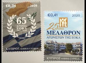 Zypern griechisch Cyprus 2020 Neuheit Gedenktage EOKA Geschichte Krieg Unrecht