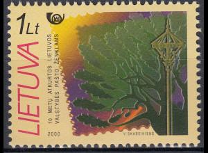 Litauen 2000 Michel Nr. 738 10 Jahre Briefmarken des unabhängigen Litauen