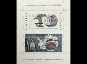 Bulgarien 2020 Neuheit 200 Jahre Entdeckung Antarktis Gottlieb Bellinghausen