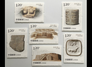 VR China 2020 Neuheit Antike Kulturen Denkmäler Ausgrabungen Ausgrabungstätten