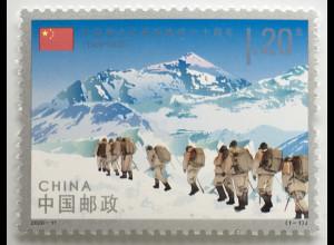 VR China 2020 Neuheit Besteigung des Qomolangma Bergsteigen Wanderungen Touren