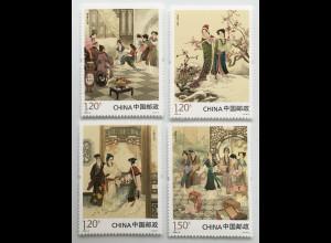 VR China 2020 Neuheit Traum der roten Kammer klassische Romane und Literatur
