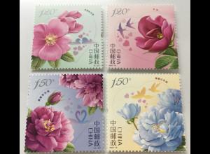 VR China 2020 Neuheit Rosen Flora Blumen Gartenrose Satz mit Lackfolie und Herz