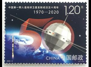 VR China 2020 Neuheit 50 Jahre Satellit Wissenschaft und Technik Raumflugkörper