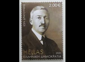 Griechenland Greece 2020 Nr. 3087 100. Todestag Ion Dragoumis Schriftsteller