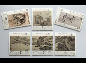 Hongkong 2020 Neuheit Museen Chih Lo Lou Collection Malerei Kalligraphie Kultur