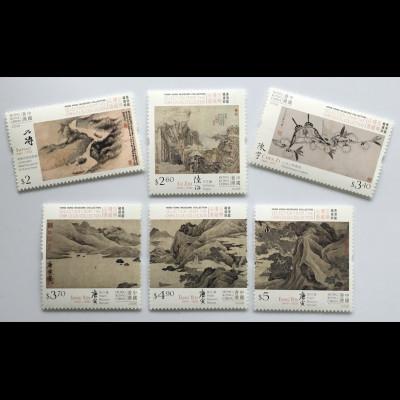 Hongkong 2020 Nr. 2364-69 Museen Chih Lo Lou Collection Malerei Kalligraphie