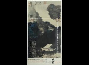 Hongkong 2020 Neuheit Museen Chih Lo Lou Collection Malerei Kalligraphie Block