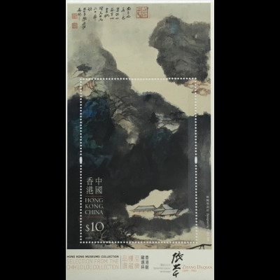 Hongkong 2020 Block 368 Museen Chih Lo Lou Collection Malerei Kalligraphie