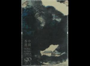 Hongkong 2020 Neuheit Museen Chih Lo Lou Collection Malerei Kalligraphie Seide